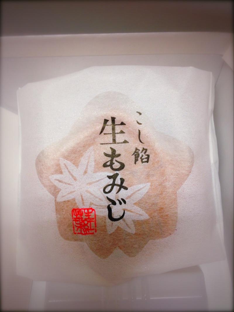 $愛媛県新居浜市 Coile.のブログ